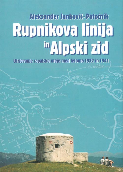 Rupnikova linija in Alpski zid